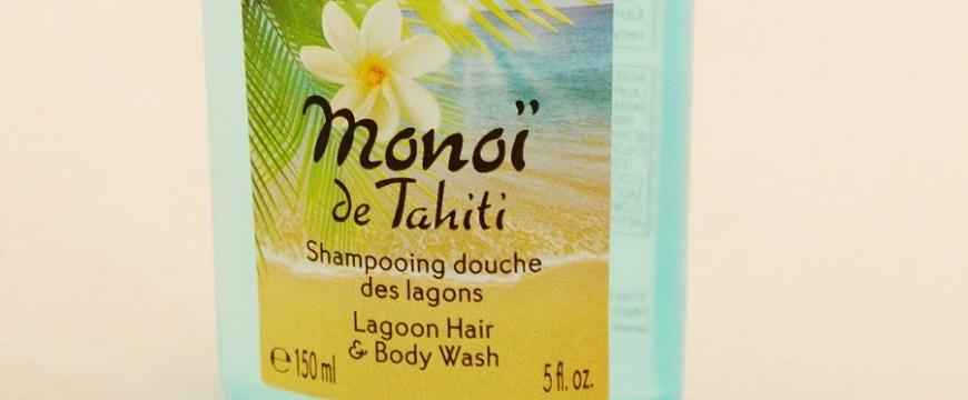 Yves Rocher Lagoon Hair and Body Wash