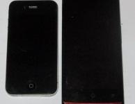 Acer Liquid E3 vs iPhone 4
