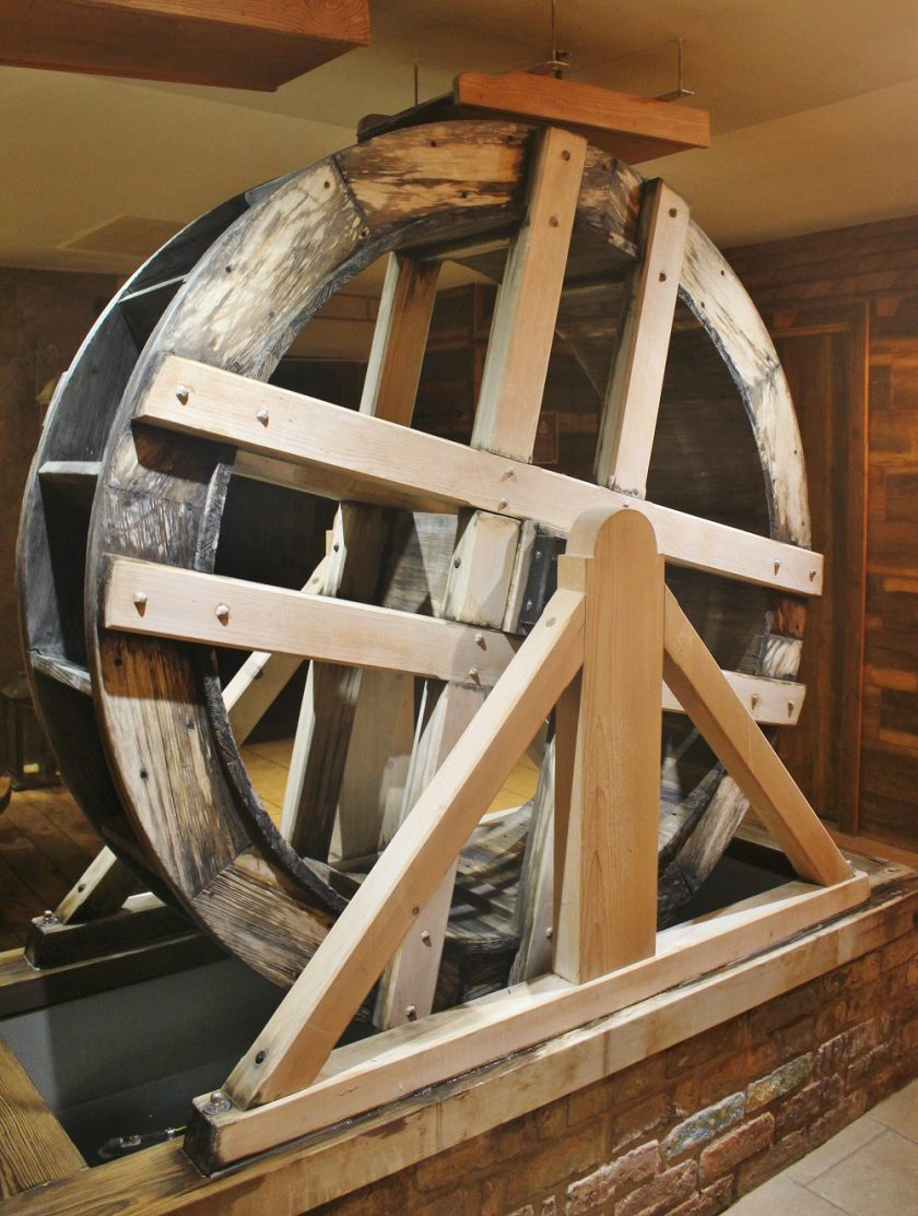 The Three horseshoes country inn and spa Mill Wheel